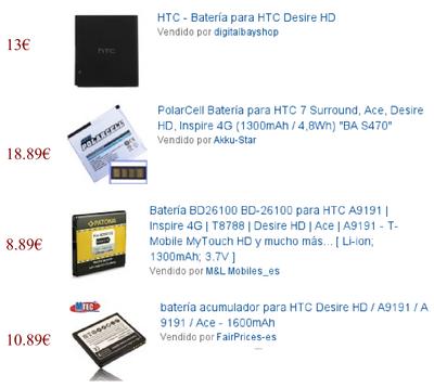 Htc-desire-hd-batteries.png