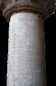 Parador-pillar.png
